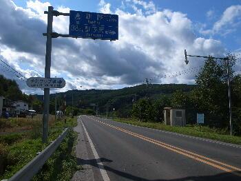 2011北海道3
