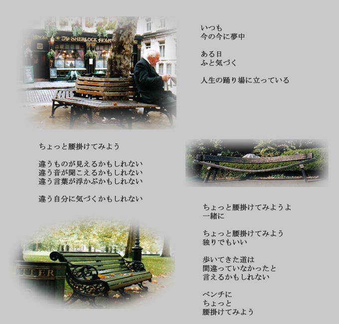http://www.lares.dti.ne.jp/~iijima/Image/BenchTop.jpg