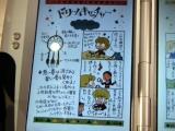 SD-book・その3