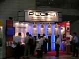 PLC-Jブース